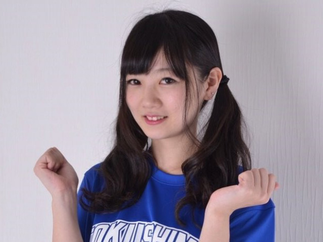 erina yuzuki