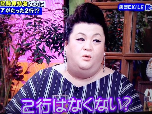 nonbuyuki suzuki