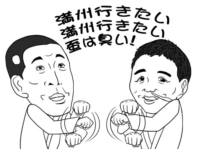 yasuraginotoki 22
