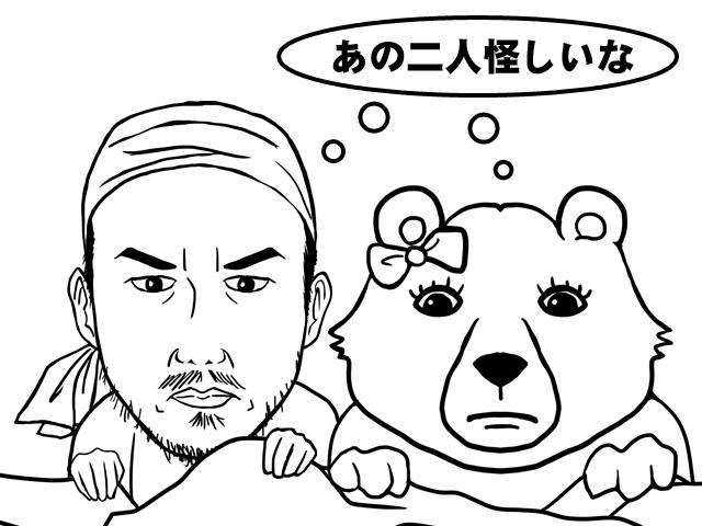 yasuraginotoki 23