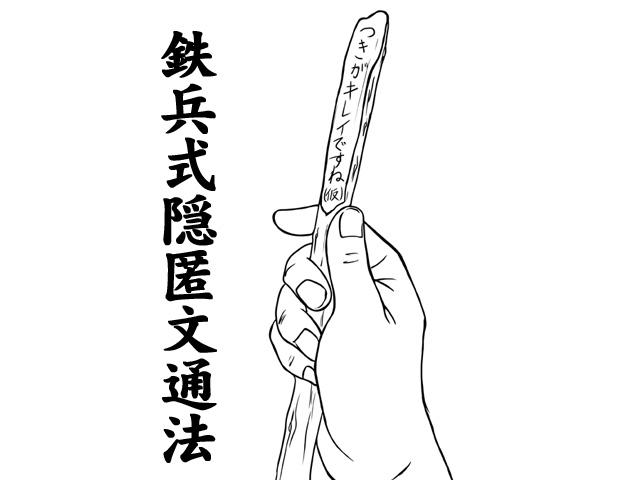 yasuraginotoki 25