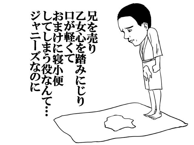 yasuraginotoki 26