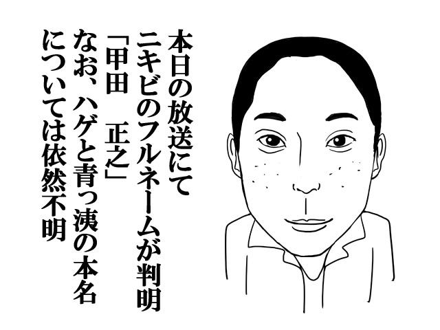 yasuraginotoki 27