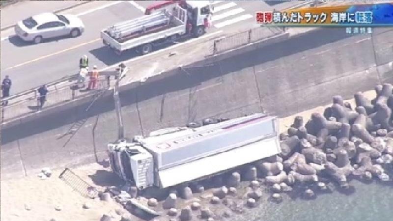 山形トラック事故