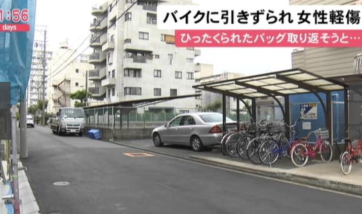 名古屋市バイクひったくりバッグ奪い返す