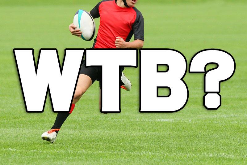 ラグビー ポジション WTB